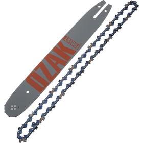 Guide avec chaîne Pro tronçonneuse 35cm 3/8LP 1,3mm correspondance Oregon 140SDEA318