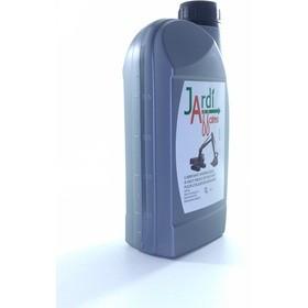 bidon 10 litres huile hydraulique hv46 qualit professionnelle. Black Bedroom Furniture Sets. Home Design Ideas