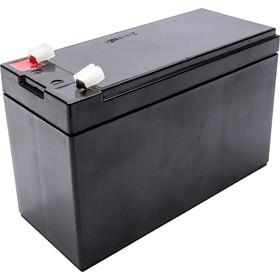 Batterie étanche au Gel 152x95x65 pour tondeuse, autoportée et scooter