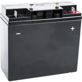 Batterie au gel 181x76x167mm 12V 20A pour autoportée et moto BMW