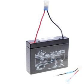 Batterie sans entretien 132x32x98mm autoportée Mc CULLOCH, HUSQVARNA