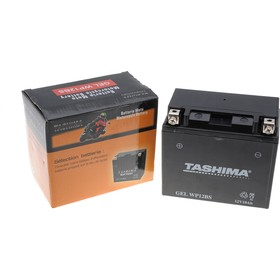 Batterie au gel 152x88x131mm 12V 10A pour moto et quad