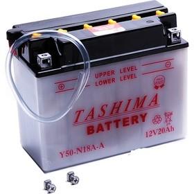 Batterie Y50N18LA pour quad, utilitaire et tracteur tondeuse prête à l'emploi