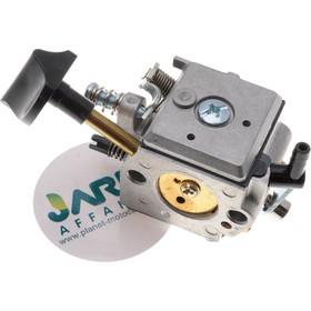 Carburateur compatible pour Stihl remplace 4203 120 0601