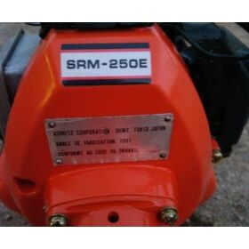 Débroussailleuse Echo SRM250 occasion