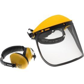 Visière grillagée pour débroussailleuse avec protèges oreilles.